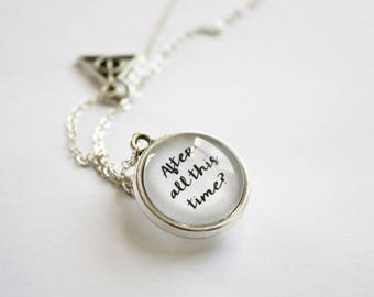 Custom double sided quote necklace. Your quote here. Photography necklace. Special gift for her. Bestfriends. Book jewelry. Booklovers. Song