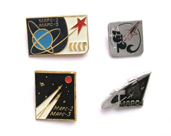 Mars, Set of 4 Soviet Space Badges, Rare Vintage metal collectible badge, Spacecraft, Soviet Pin, Vintage Badge, Made in USSR, 1980s