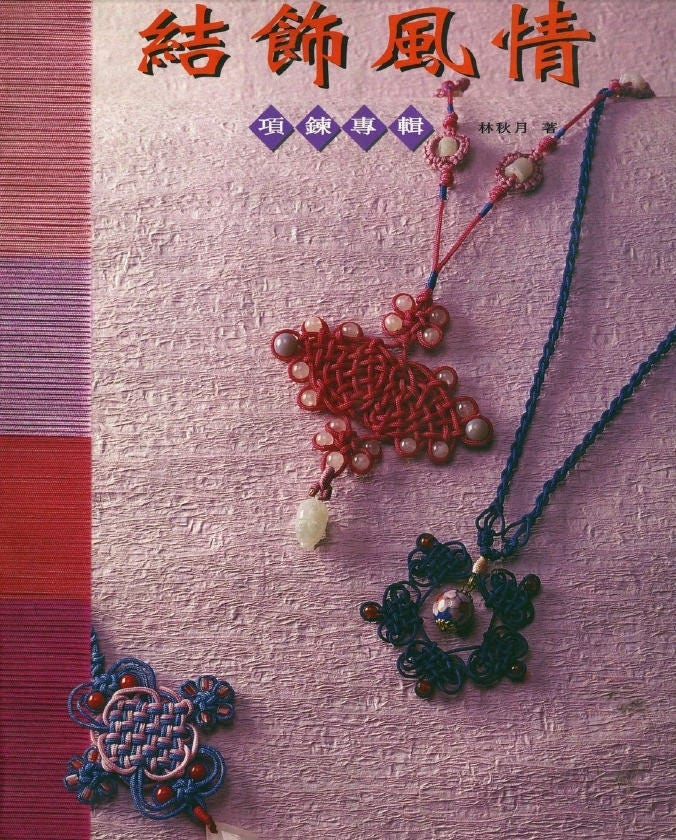 macrame pattern book pdf free download