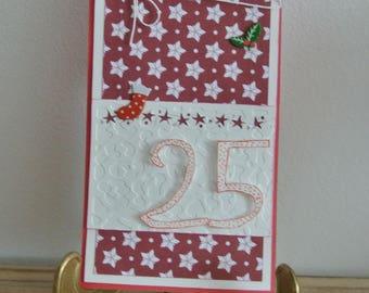 Card - December 25 - Merry Christmas
