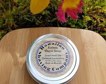 HSC Kaimu Shave Soap Lemi Poni'ala (Lemon Lavender) 3.5oz /100g