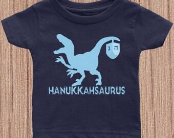 Boy Hanukkah Jewish Cute Dino Dreidel Infant Shirt- Dinosaur Gift Gelt