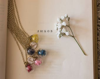 Baby's breath real flower glass necklace, love jewelry, real flower necklace, gold baby breath's pendants, dried flower jewelery