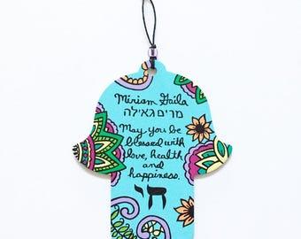 Hebrew name gift etsy hamsa wall art jewish baby gift hebrew name gift for bris jewish negle Gallery