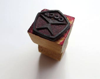Vintage Soviet Rubber Stamp USSR Ink Pad CCCP Star Symbol Made in 80s