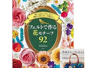 Free shipping! japanese craft book,Handicraft,Easy flower motif made with felt 92