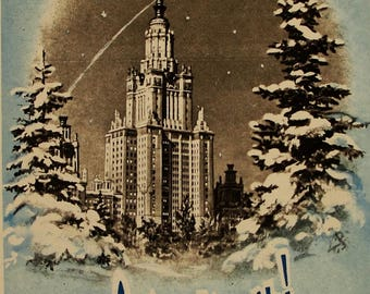 Happy New Year! Illustrator Pomansky - Used Vintage Soviet Postcard 1958. Main building Moscow State University Space Rocket Christmas Print