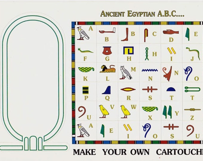 NEW! Hieroglyphic Alphabet stickers! Make Your Own Egyptian Cartouche! Write your name in hieroglyphics! .80 each sold in half dozens