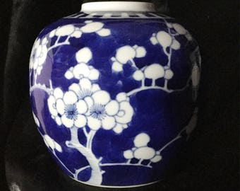 Beautiful Chinese pottery prunus jar kangxi mark* free international shipping*