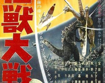 Back to School Sale: Godzilla Vs Monster Zero Movie Poster GOJIRA Japanese Giant Monster