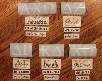 Custom Sorority Stickers Pack (2 sets per order)