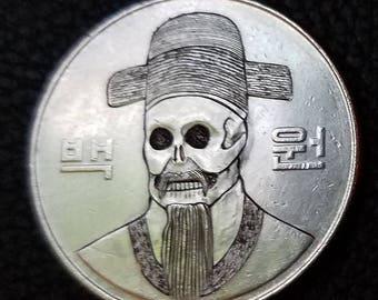 2008 100 Korean Won Skull Coin