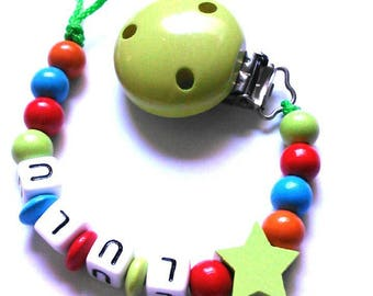 Pacifier star to the child name