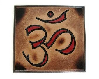 Om Meditation Plaque - Yoga - Motivational Plaque - Sanskrit - Mindfulness - Brahma  - Bindu - Bikram - Hatha Yoga - Mantra - Guru -