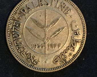 Palestine 1933 silver 50 Mil coin