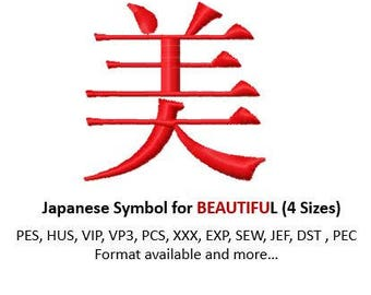 Bautiful Symbol Kanji Japanese Character Embroidery Design, Instant Download, Fits 4x4 Hoop, PES format and more