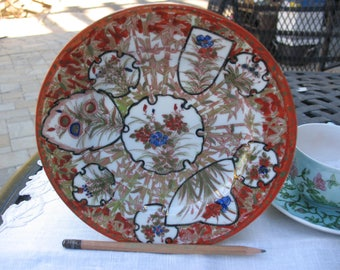 Fancy hand-painted Chinese plate 8 inch diameter