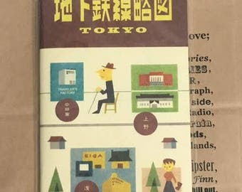 Tokyo Metro x Traveler's Notebook Blank Refill Regular size 07100519 Midori Limited Designphil TRAVELER'S COMPANY Rare Made in Japan
