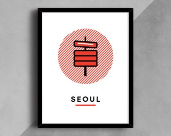 Korea Print, Seoul Print, Printable City Art, City Wall Art, Wall Art, Printable Art, City Poster, Travel Print, Food Art,  Line Art