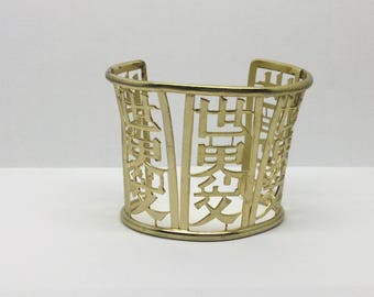 NAPIER gold tone Asian inspired  cuff bracelet #436