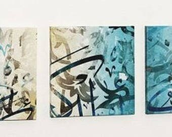 Modern Arabic calligraphy on canvas set 3 x (30cm x 30 cm)