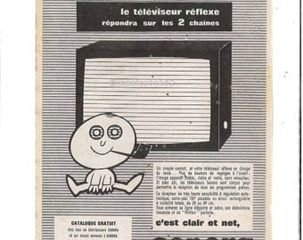 mid century TV advertising