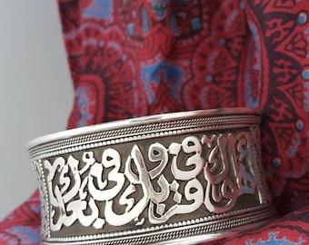 Egyptian Sterling Bracelet