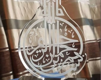 Beautiful Crystal Islamic Ornament - 'Bismillah' - 'In the name of Allah' - Islamic/Muslim/Eid/hajj ornament/gift/Present