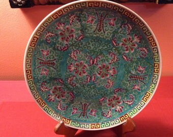 Vintage Porcelain Cloisonne Style Plate Turquoise and Yellow