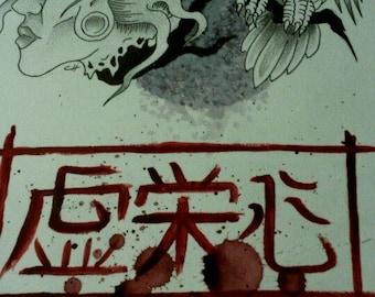VANITY Watercolor/Ink/Pencil Original