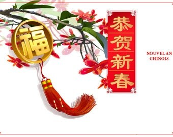 SET of TABLE ORIGINAL design, WASHABLE and durable - Chinese new year 4 - classic.