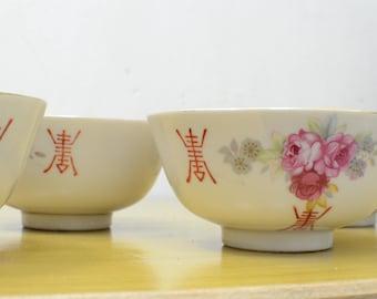 "Vintage Chinese Porcelain Rice Bowls Set of 4 (4.5""W x 2 1/4""D)"