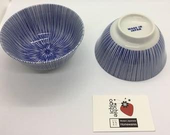 Blue Rice Bowls (Set of 2)