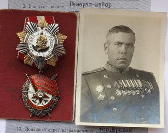 Soviet Union Russian Order Mikhail Kutuzov 1 st degree
