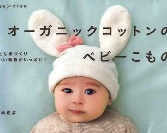 Organic Cotton Baby Items - Japanese Craft Book