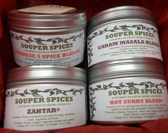 Indian Spices, Indian Curry Seasoning Mix, Indian Curry Spices, Indian Seasoning, Za'atar, Hot Curry, Garam Masala, Chinese 5 Spice, No Salt