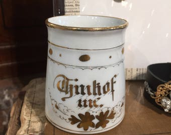 """Victorian Cup """"Think of Me"""""""