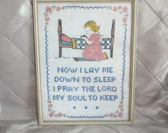 """Vintage Finished Cross Stitch Picture Framed """"Now I Lay Me Down to Sleep"""" Ready to Hang"""