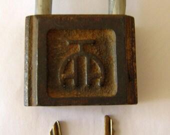 Vintage old  soviet union USSR embossed padlock with 2 keys