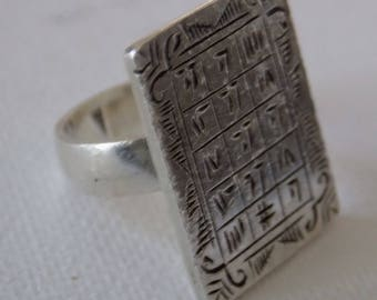 Vintage ring,Unique vintage inscribed tablet size 6 & 1/2 silver ring,statement jewelry