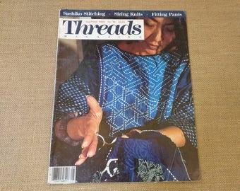 Threads Magazine August September 1988 Back Issue Number 18
