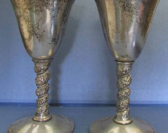 Vintage Goblets Cups Silver Plate Wine Goblets with Embossed Stems Leaf Twisting Made in Spain Set of TWO Goblets