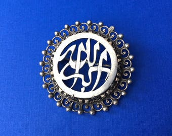 Beautiful Vintage Ethnic Silver Brooch