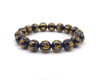 Black Onyx Six Word Mantra Bracelet