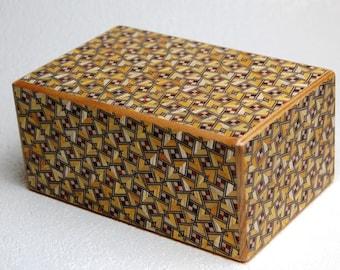 Puzzle Box- Mechanical puzzles 5 sun 21 steps +1 secret space inside the lid, secret puzzle box, brain teaser, gift for engineers