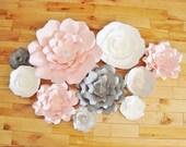 Set of 10 Flowers - Paper Flowers | Baby Nursery Decor | Paper Flower Backdrop | Wedding Flowers | Paper Flower Wall | Paper Flower Art