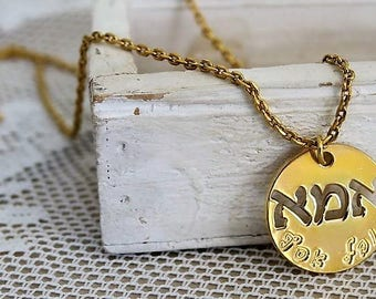 Mom Necklace with Kids Names, Hebrew Name Necklace, Mom Necklace with Kids Initials, Gold Filled Chain Necklace, Engraved Pendant