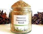 Athenian Seasoning/Greek Seasoning/Mediterranean Rub/Seasoning Blends/Food Gift/Spice Rack/Gifts For Foodies/Foodie Gift/Seasonings Gifts