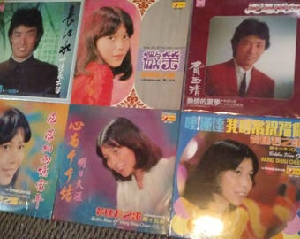 Asian Vocal LP's 70's 80's