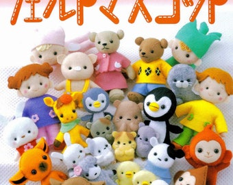 Sewing Felt Toys eBook Pattern (FAB13)/ Felt Crafts eBook/ Felt softies pattern/ Japanese craft, Instant Download, PDF